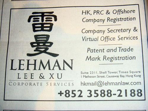 lehmanlaw
